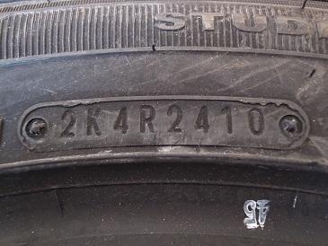 R0012414.JPG
